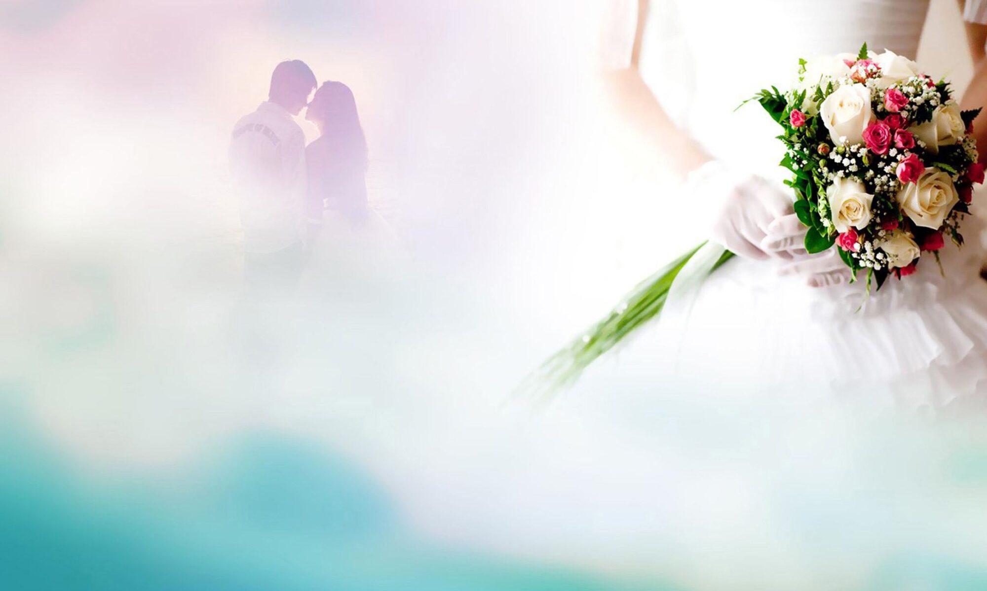 موقع الزواج